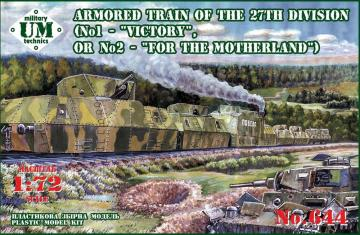Armored train ´Victory´/´For the moth.´ · UM T644 ·  Unimodels · 1:72