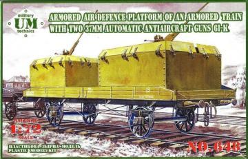 Armored air defense platform of an armor · UM T648 ·  Unimodels · 1:72