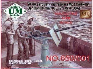 Oerlikon 20 mm/70 (0,79)Mk4 (USA)gun · UM T650 ·  Unimodels · 1:72