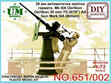 Oerlikon 20mm/70 (0,79)AA gun mark IIIA · UM T651002 ·  Unimodels · 1:72