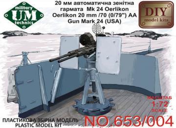Oerlikon 20mm/70 (0,79)AA gun mark 24(USA) · UM T653004 ·  Unimodels · 1:72