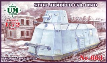 Staff armored car (DSH) · UM T663 ·  Unimodels · 1:72