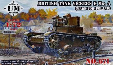 Vickers E Mk.A British tank (made for Poland) · UM T671 ·  Unimodels · 1:72