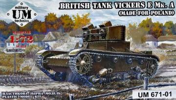 Vickers E Mk.A British tank (made for Poland) · UM T67101 ·  Unimodels · 1:72