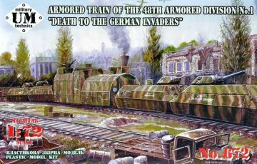 Death to the German Invaders Armored train of the 48th armored division#1 · UM T672 ·  Unimodels · 1:72
