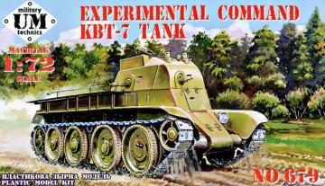 Experimental command KBT-7 Tank · UM T679 ·  Unimodels · 1:72