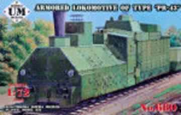 Armored locomotive of type PR-43 · UM T680 ·  Unimodels · 1:72