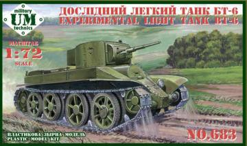 BT-6 Experimental light tank · UM T683 ·  Unimodels · 1:72