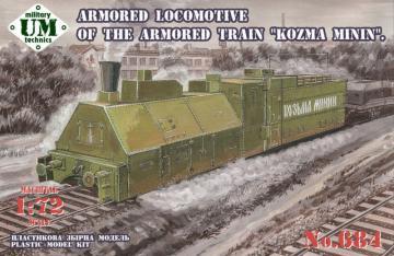 Kozma Minin armored locomotive of the armored train · UM T684 ·  Unimodels · 1:72
