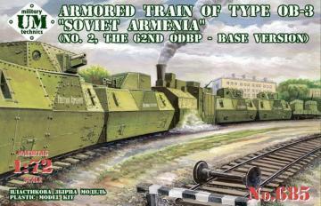 Armored train of type OB-3Soviet Armenia(No.2,62th ODBP,base version) · UM T685 ·  Unimodels · 1:72