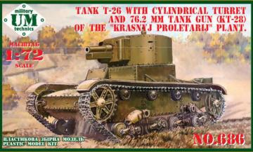 T-26 tank cylindrical turret and 76.2mm gun KT-28, rubber tracks · UM T686 ·  Unimodels · 1:72