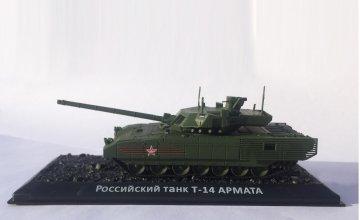 T-14 Armata Russian Main Battle Tank · ZV 2507 ·  Zvezda · 1:72