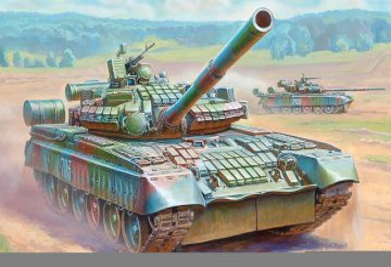 T-80U with ERA · ZV 3592 ·  Zvezda · 1:35