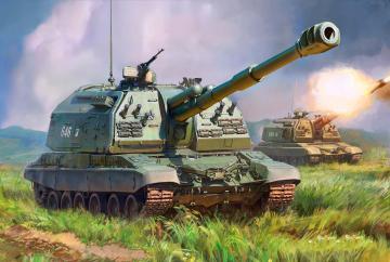 MSTA-S - Russian 152mm Self-Propelled Howitzer · ZV 3630 ·  Zvezda · 1:35