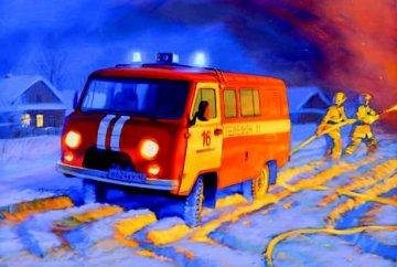 UAZ 3909 Firefighter car · ZV 43001 ·  Zvezda · 1:43
