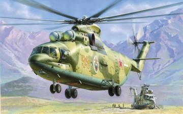 MIL Mi-26 · ZV 7270 ·  Zvezda · 1:72