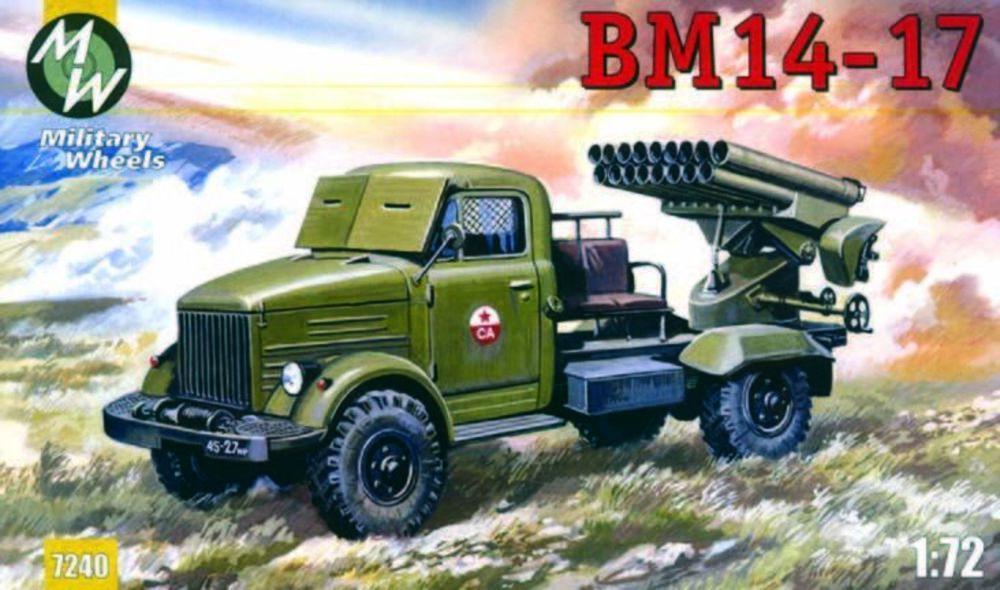 BM-14-17 on the GAZ-51