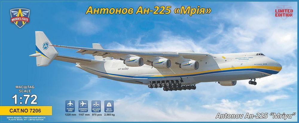An-225 Mriya Superheavy transporter - Limited Edition