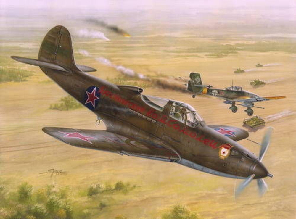 P-39 Soviet Guard Regiments