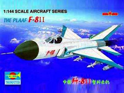 F-8 II China the Plaaf The Plaaf