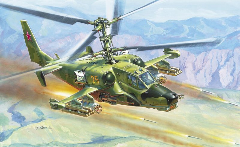 Russ. Attack Helicopter Hokum