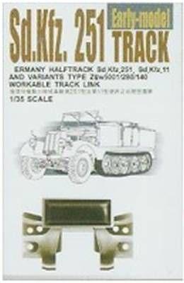 SDKFZ 251 TRACKS (ARTICULATED)