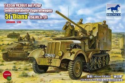 German SdKfz 6 5t Diana