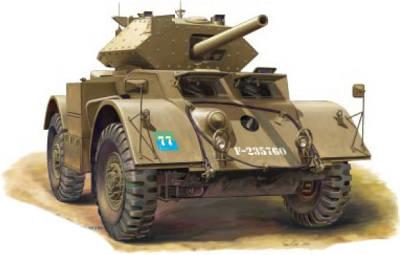 Staghound Mk.III Armoured Car - Bronco Models - BRON ZB48001